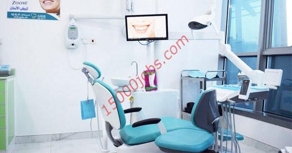 مطلوب ممرضين أسنان وعمال نظافة لمركز أسنان بالبحرين