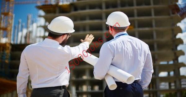 شركة جولدن باي بقطر تطلب مهندسين جودة ومساحين كميات