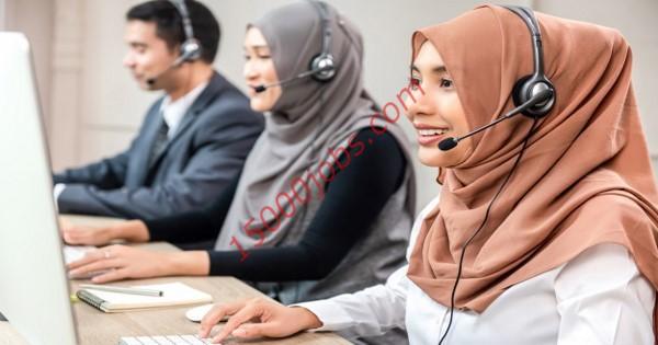 مطلوب موظفات مبيعات عبر الهاتف للعمل في شركة بحرينية