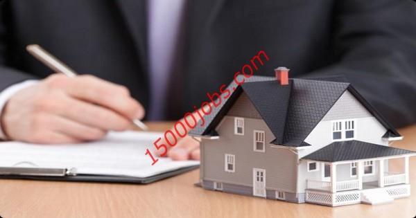 مطلوب موظفي إدارة ممتلكات للعمل في شركة رائدة بالبحرين