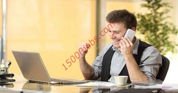 مطلوب موظفي مبيعات عبر الهاتف لمعهد تعليمي بالكويت