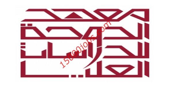 وظائف أكاديمية بمعهد الدوحة للدراسات العليا في قطر