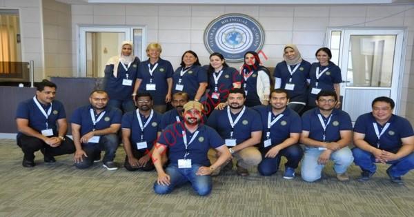 وظائف أكاديمية جلوبل ثنائية اللغة في الكويت لعدد من التخصصات