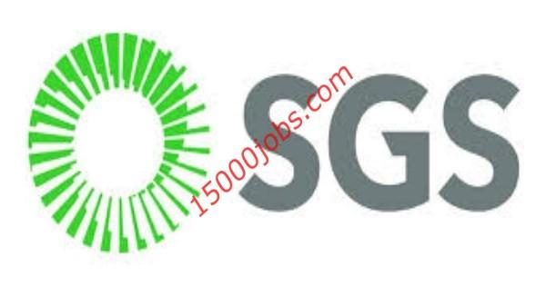 الشركة السعودية للخدمات الارضية