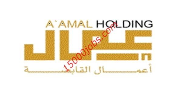 وظائف شركة أعمال القابضة في الكويت لعدة تخصصات
