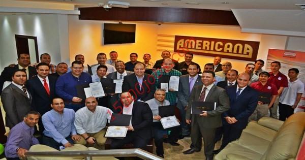 وظائف شركة أمريكانا في الكويت لمختلف التخصصات