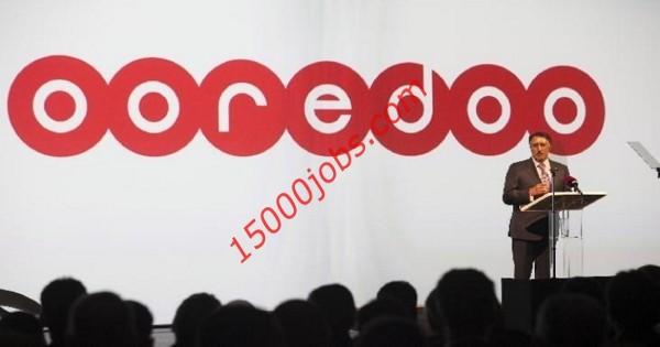 وظائف شركة أوريدو في الكويت للعديد من التخصصات