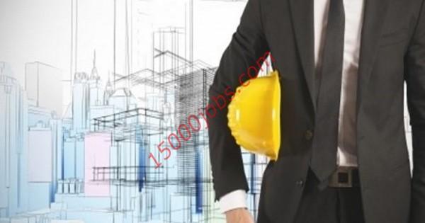 وظائف شركة إنشاءات بحرينية مرموقة لعدد من التخصصات