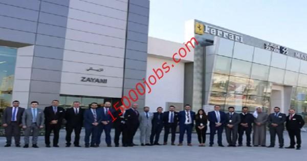 وظائف شركة الزياني في الكويت للعديد من التخصصات