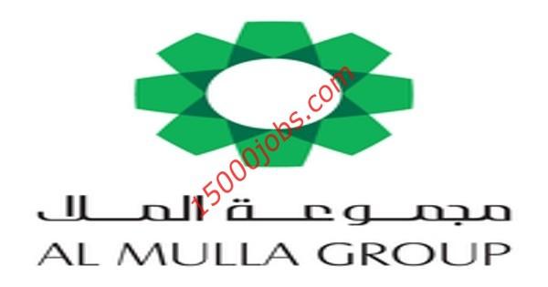 شركة الملا بالكويت تعلن عن فرص وظيفية شاغرة