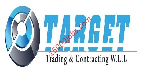 شركة تارجت للتجارة والمقاولات بقطر تطلب مندوبين مبيعات