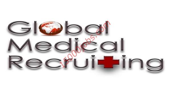 وظائف شركة جي إم للتوظيف الطبي بقطر لعدة تخصصات