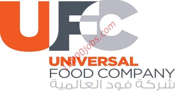 وظائف شركة فود العالمية بالكويت للعديد من التخصصات