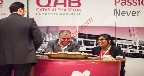 وظائف شركة قطر ألفا بيتون (QAB) بقطر لمختلف التخصصات