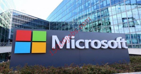 شركة مايكروسوفت العالمية تعلن عن وظائف بدولة قطر