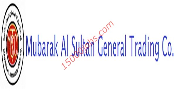 وظائف شركة مبارك السلطان للتجارة بالكويت لعدة تخصصات