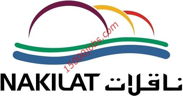 شركة ناقلات تعلن عن فرص وظيفية في قطر