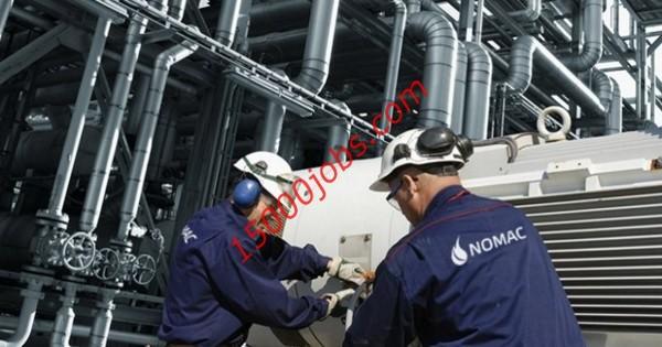 وظائف شركة نوماك العالمية بالبحرين لعدد من التخصصات