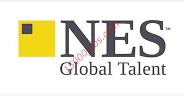 وظائف شركة نيس جلوبال في قطر لعدد من التخصصات