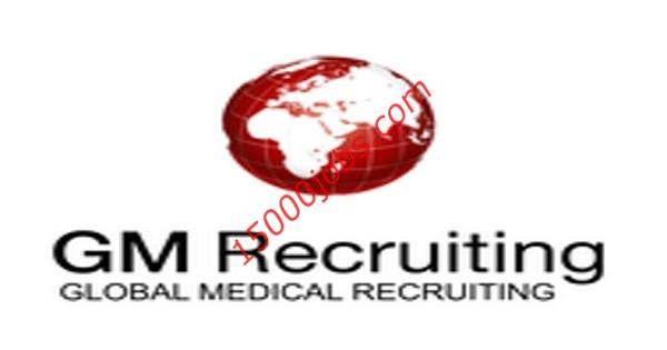 شركة GM Recruiting تعلن عن فرص وظيفية في البحرين