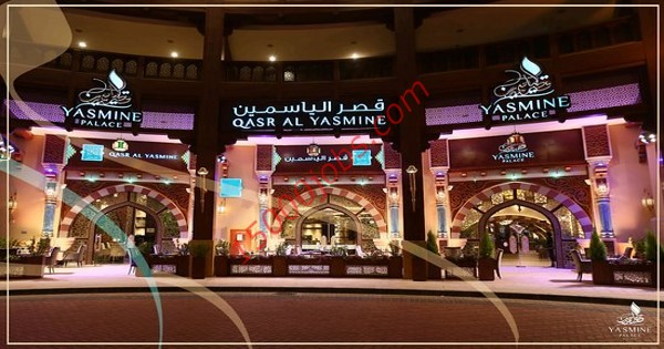 وظائف فندق قصر الياسمين في قطر لعدد من التخصصات