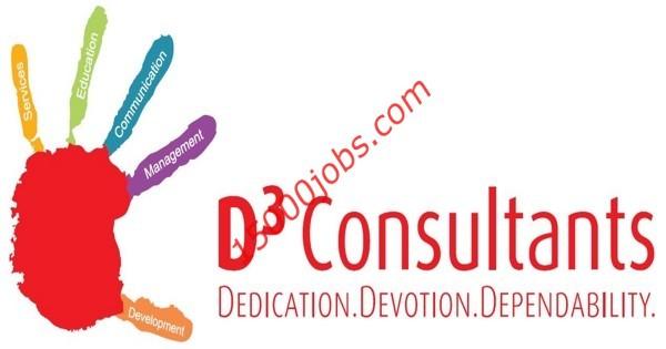 وظائف مؤسسة D3 Consultants بالبحرين لعدة تخصصات