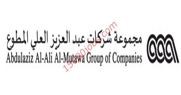 مجموعة شركات المطوع للسيارات بالكويت تطلب مطورين ويب