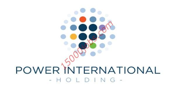 وظائف مجموعة باور انترناشيونال في قطر لعدة تخصصات