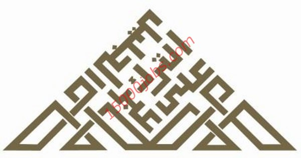 مجموعة ترك تعلن عن فرص وظيفية في البحرين