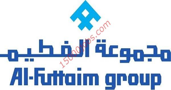 مجموعة الفطيم تعلن عن فرص وظيفية في قطر