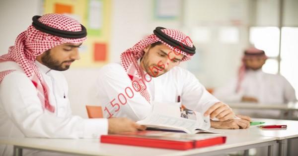 وظائف مجموعة شركات قابضة بالبحرين لعدد من التخصصات