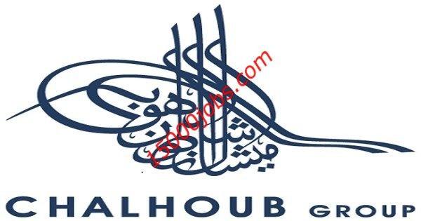 مجموعة شركات شلهوب تعلن عن وظائف في الإمارات