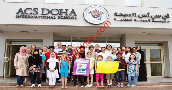 وظائف مدرسة اي سي إس الدولية بالدوحة لعدد من التخصصات