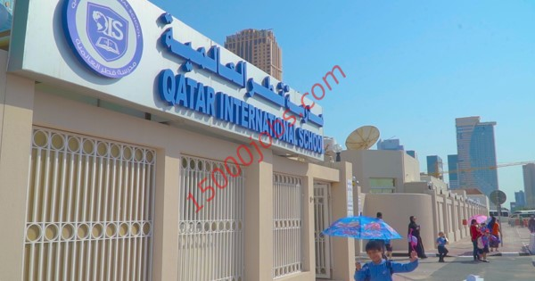 وظائف مدرسة قطر العالمية في الدوحة لمختلف التخصصات