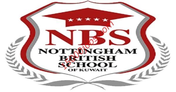 وظائف مدرسة نوتنجهام البريطانية بالكويت للعديد من التخصصات