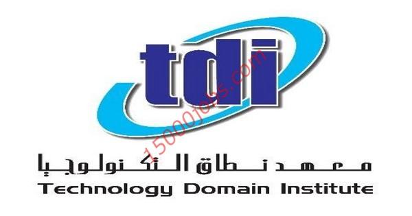 معهد نطاق بالكويت يطلب محاسبين ومدربين وموظفي مبيعات