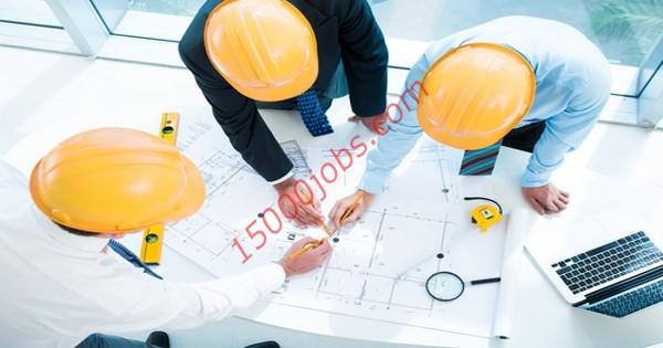 وظائف شركة هندسية كبرى بقطر لعدة تخصصات