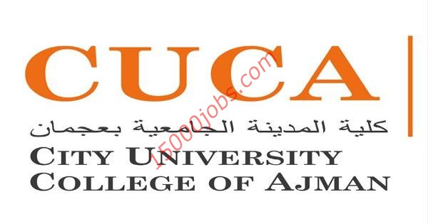 City University College of Ajman - 15000 وظيفة