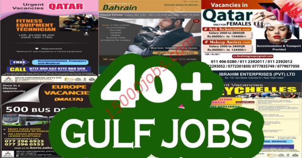وظائف جريدة جلف تايمز القطرية
