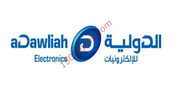 الشركة الدولية للإلكترونيات بالكويت تطلب موظفات سكرتارية تنفيذية