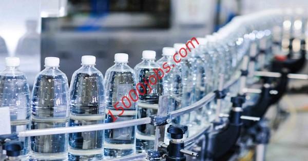 الشركة العربية للمياه المعدنية بقطر تطلب موظفين مبيعات ومساعدين
