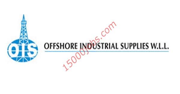 شركة أوفشور للمعدات الصناعية في قطر تطلب مساعدين مخزن