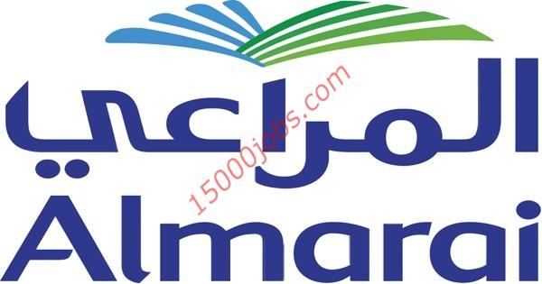 شركة المراعي تطلب موظفي مبيعات وتطوير أعمال بالبحرين
