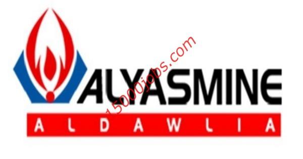 شركة الياسمين الدولية بالكويت تطلب مسئولي جمارك ولوجستيات