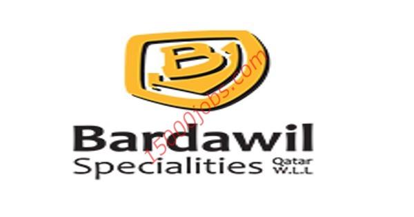 وظائف شركة بردويل المتخصصة بقطر لعدة تخصصات