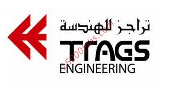 شركة تراجز للهندسة في قطر تطلب منسقي مشروعات ومهندسين