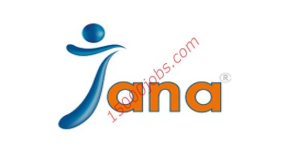 شركة جانا للبلاستيك بقطر تطلب وكلاء مبيعات ومدخلي بيانات