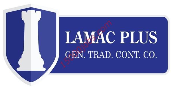 شركة لاماك بلس بالكويت تطلب أخصائيين موارد بشرية