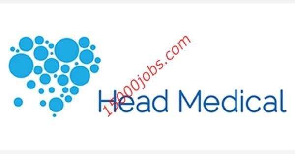 شركة هيد ميديكال تطلب استشاريين طوارئ وكبار الاستشاريين بقطر