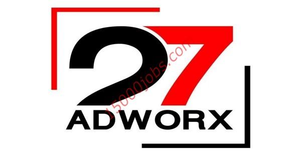 شركة 27adworx بالكويت تعلن عن وظائف متنوعة